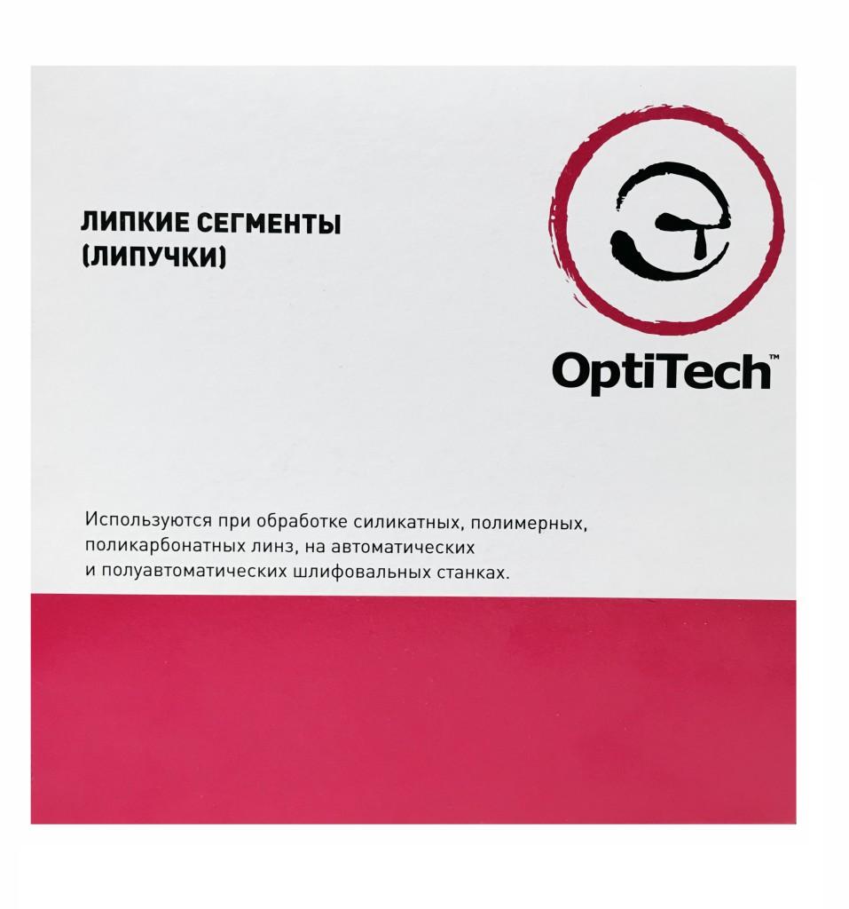 Липкие сегменты Opti-Tech 24 мм